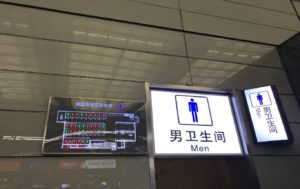 Electronic display outside washroom